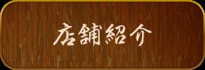 icon_03-06